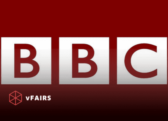 bbc logo with vfairs watermark