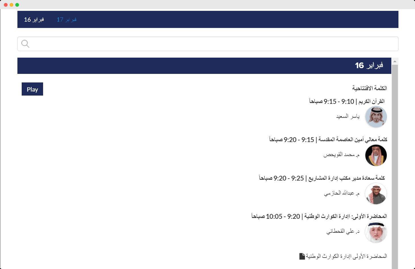 webinar sessions